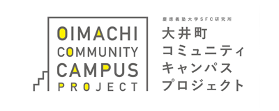 大井町コミュニティキャンパスプロジェクトFacebookページ
