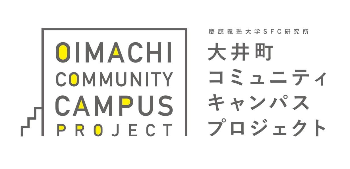 大井町コミュニティキャンパスプロジェクトのロゴ